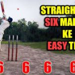 how-to-hit-sixes-in-cricket-1