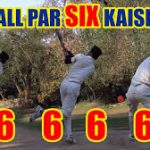 how-to-hit-sixes-in-cricket-2