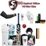 cricket-kit-1